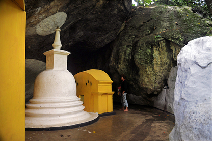 Stupa in the entrance of the Dowa tunnel