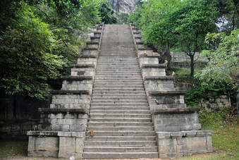 long middle palace stairway of Yapahuwa