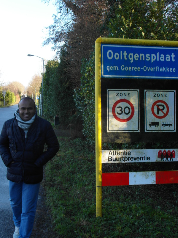 nuwan in ooltgensplaat the netherlands