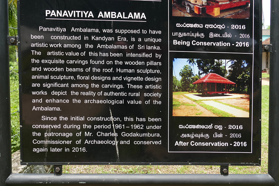 board of the Archaeological Department at the Panavitiya Ambalama